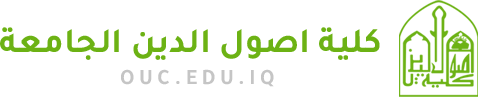 كلية أصول الدين الجامعة